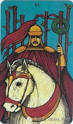 白羊座 权杖6(正位)