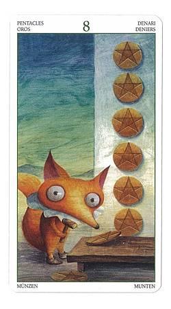 巨蟹座--钱币8(正位)