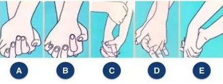牵手方式测你恋爱性格