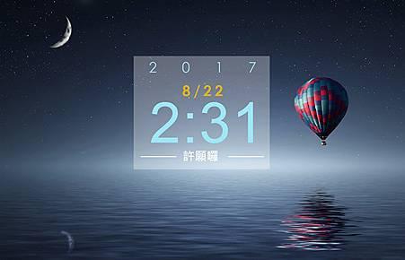 2017_8月新月祈願0822 繁(官網用圖)
