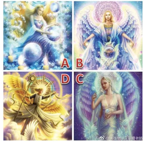 天使占卜:前世你欠谁债,今生一定要还?