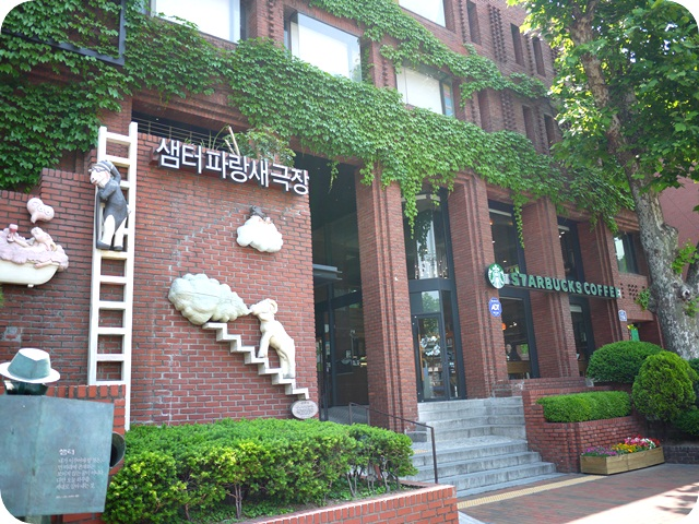 【12 Hi.Seoul 】- 抹茶專賣店 O'sulloc tea house @ 惠化