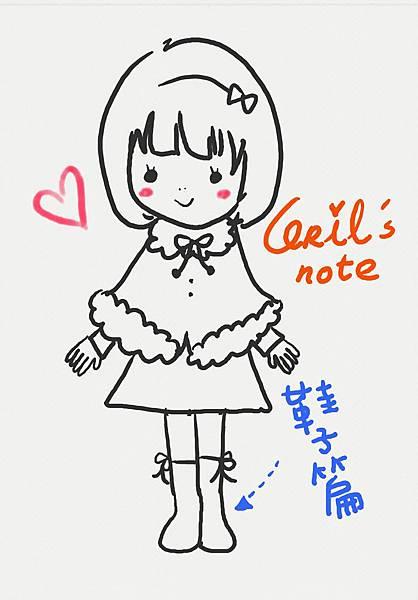 S Memo_10.jpg