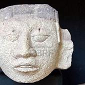 Stone mayan head in Copan museum, Honduras