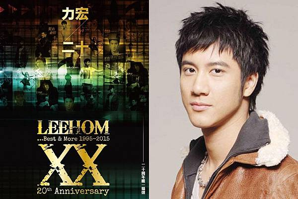 Album_LeeHom