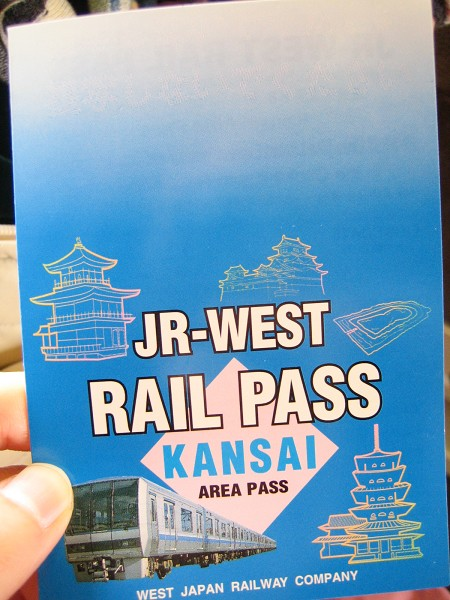 JR WEST Rail Pass