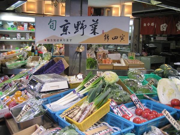 京都當季野菜