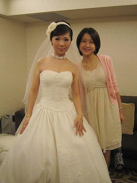 新娘& Serena