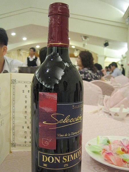 西班牙的紅酒
