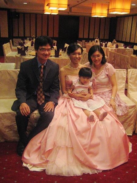 新娘和二姐