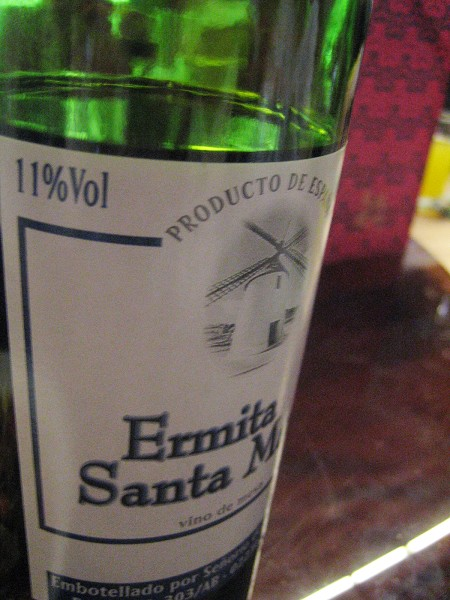 西班牙紅酒