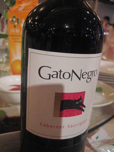 CatoNegro 紅酒