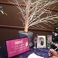 會場佈置的許願樹