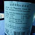 法國的紅酒