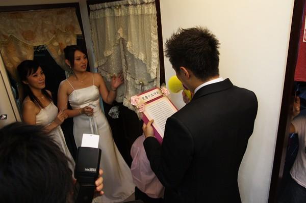 什麼,還要宣讀愛妻宣言!