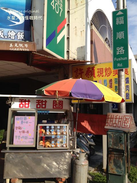 1372267342 2479717975 - 台中西屯【福安甜甜圈】福安郵局旁超美味脆皮甜甜圈~下午茶百分百適用