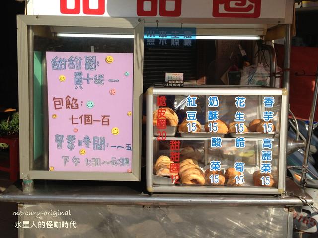 1372267348 998383756 - 台中西屯【福安甜甜圈】福安郵局旁超美味脆皮甜甜圈~下午茶百分百適用