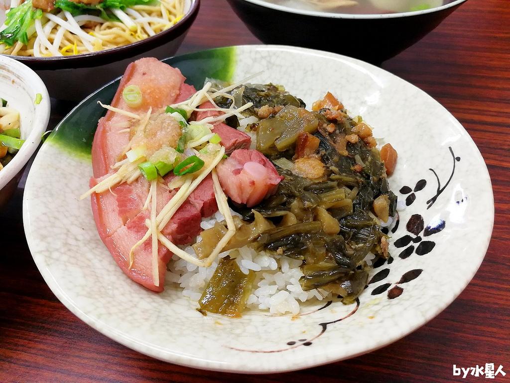 1546202849 2794199063 - 大麵嫂複合式麵飯館|傳統古早味早午餐,炒麵豬血湯爌肉飯便當
