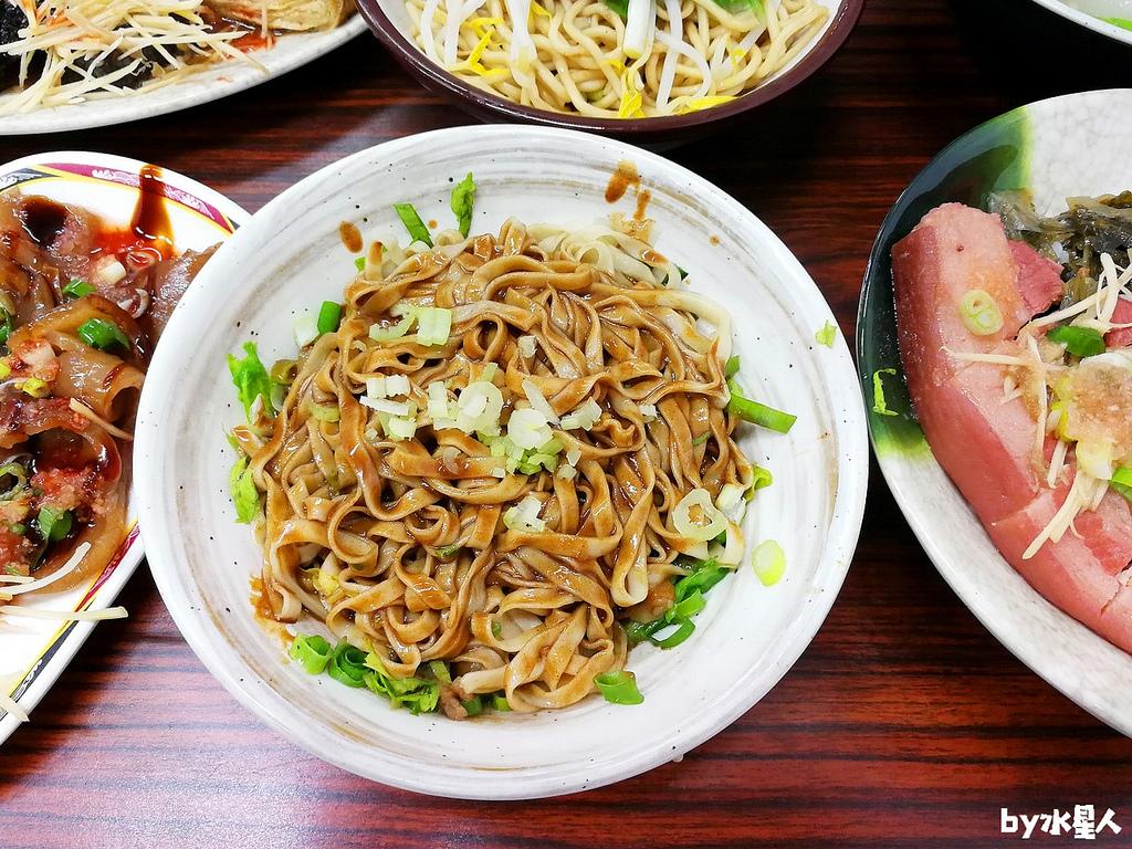 1546202865 1173709678 - 大麵嫂複合式麵飯館|傳統古早味早午餐,炒麵豬血湯爌肉飯便當