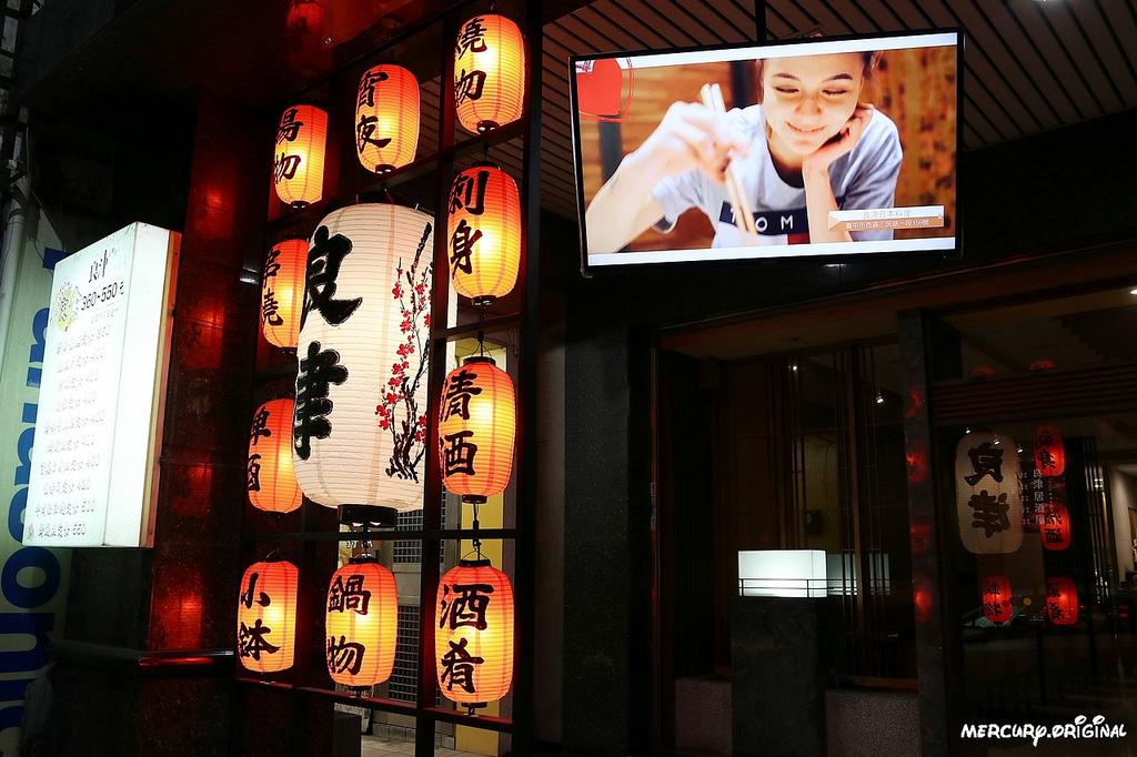 1546203409 846633283 - 熱血採訪|良津日本料理,台中居酒屋平價串燒,生魚片燒烤鍋物選擇多,暢飲生啤清酒!