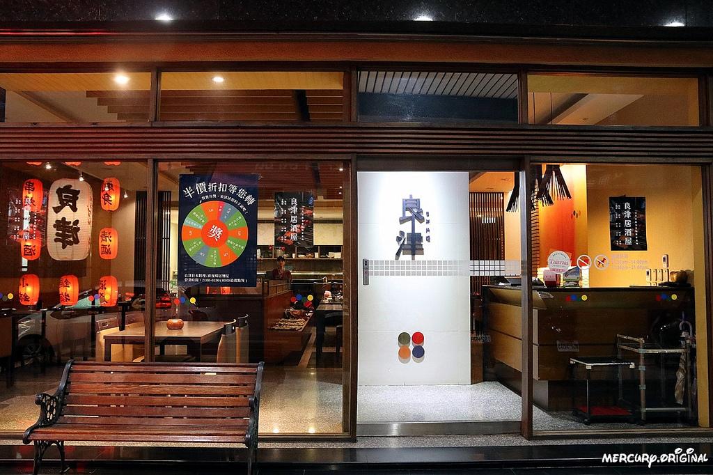 1546203411 1192010518 - 熱血採訪|良津日本料理,台中居酒屋平價串燒,生魚片燒烤鍋物選擇多,暢飲生啤清酒!
