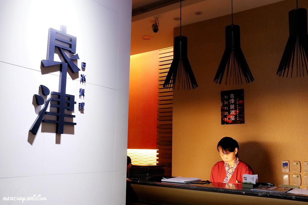 1546203413 1885585900 - 熱血採訪|良津日本料理,台中居酒屋平價串燒,生魚片燒烤鍋物選擇多,暢飲生啤清酒!