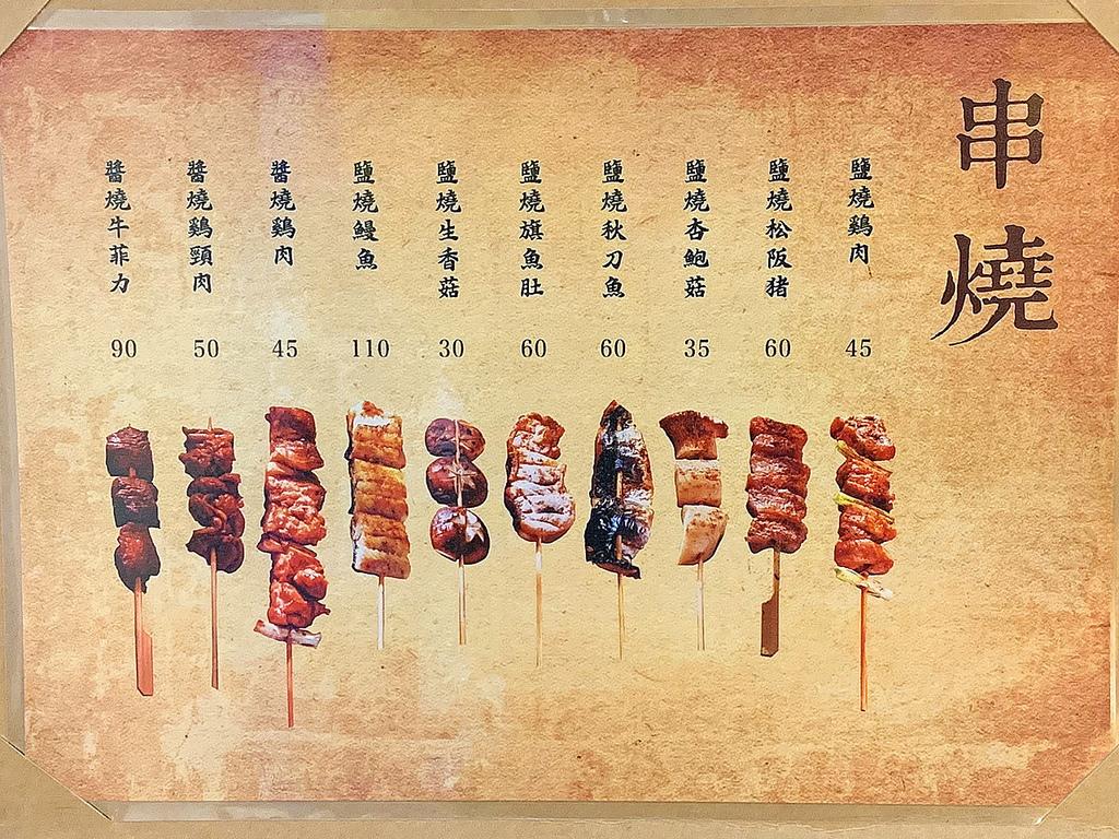 1546203424 2293590244 - 熱血採訪|良津日本料理,台中居酒屋平價串燒,生魚片燒烤鍋物選擇多,暢飲生啤清酒!