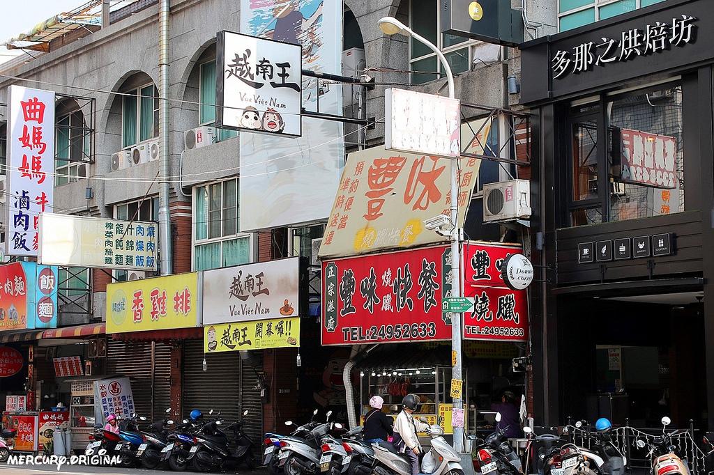 1546204042 533956244 - 熱血採訪|越南王,越南媳婦的家傳手藝, 百元以內親民價(已歇業)