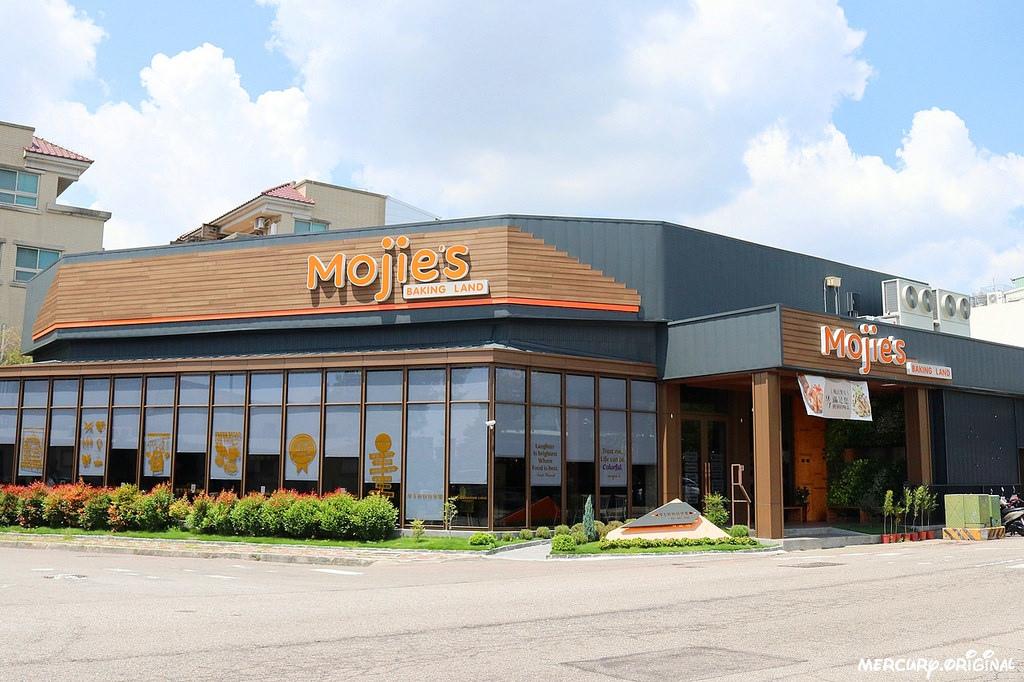 1546206234 1667725272 - 熱血採訪 摩吉斯烘焙樂園,大坑義法創意料理餐廳,義大利麵、燉飯、排餐新菜單登場!