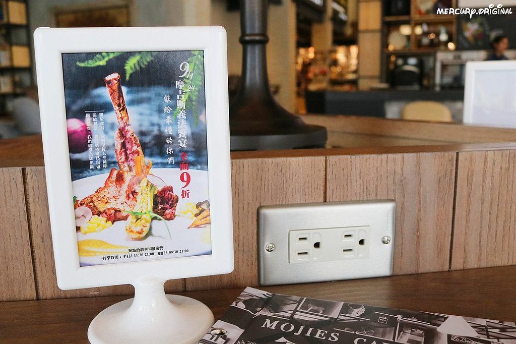 1546206241 2243483932 - 熱血採訪 摩吉斯烘焙樂園,大坑義法創意料理餐廳,義大利麵、燉飯、排餐新菜單登場!