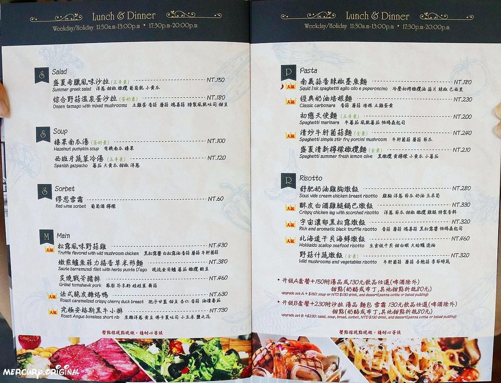 1546206242 3452783478 - 熱血採訪 摩吉斯烘焙樂園,大坑義法創意料理餐廳,義大利麵、燉飯、排餐新菜單登場!