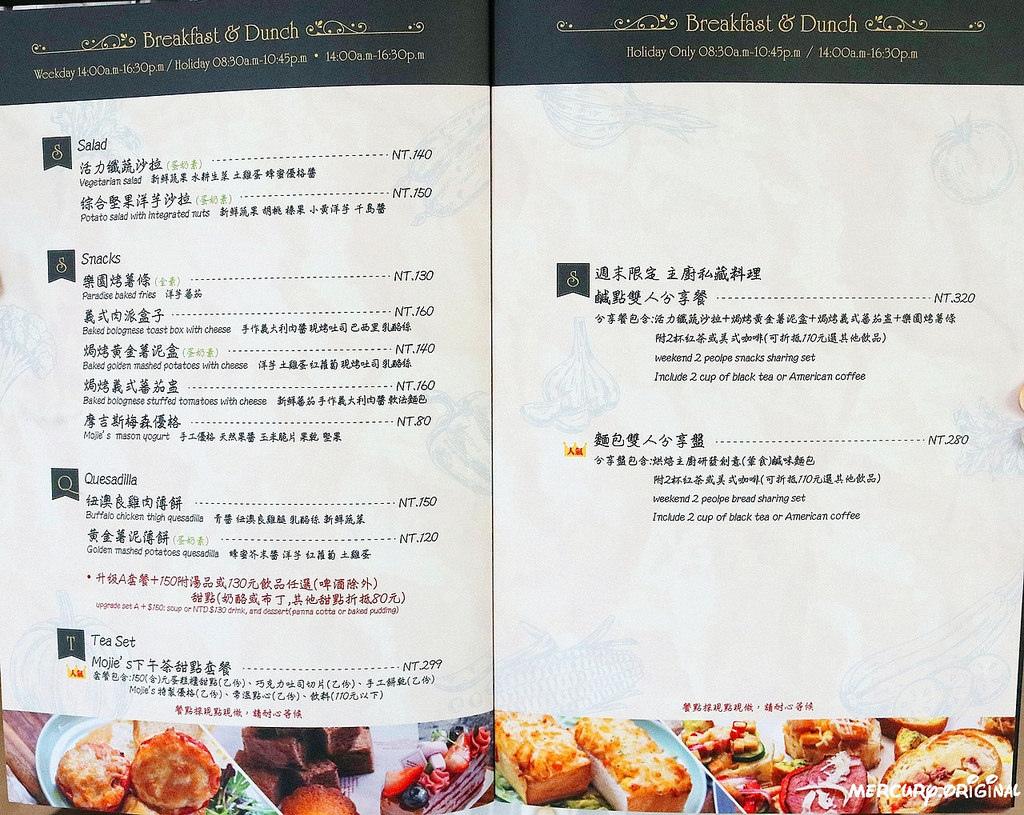 1546206244 1371260864 - 熱血採訪 摩吉斯烘焙樂園,大坑義法創意料理餐廳,義大利麵、燉飯、排餐新菜單登場!
