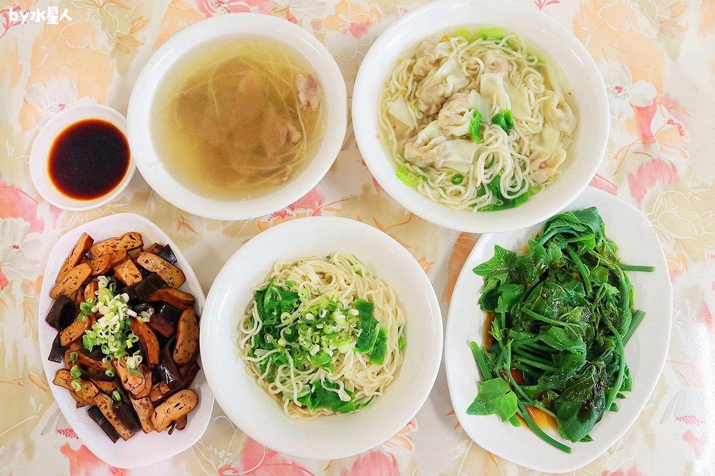 福州麵食館