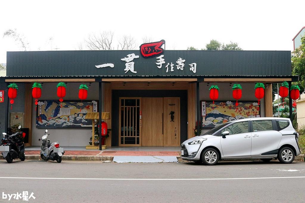 神川日式料理二店
