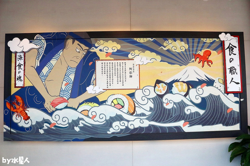 近三十年日本料理經驗