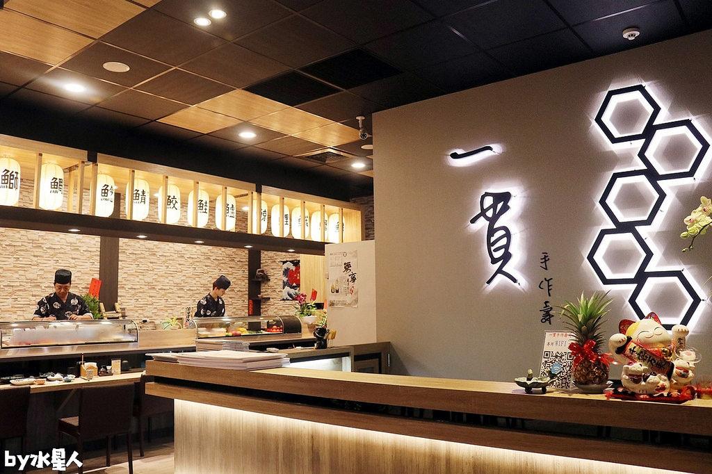 日式風味建築