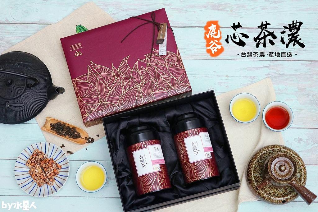 台灣茶葉伴手禮01