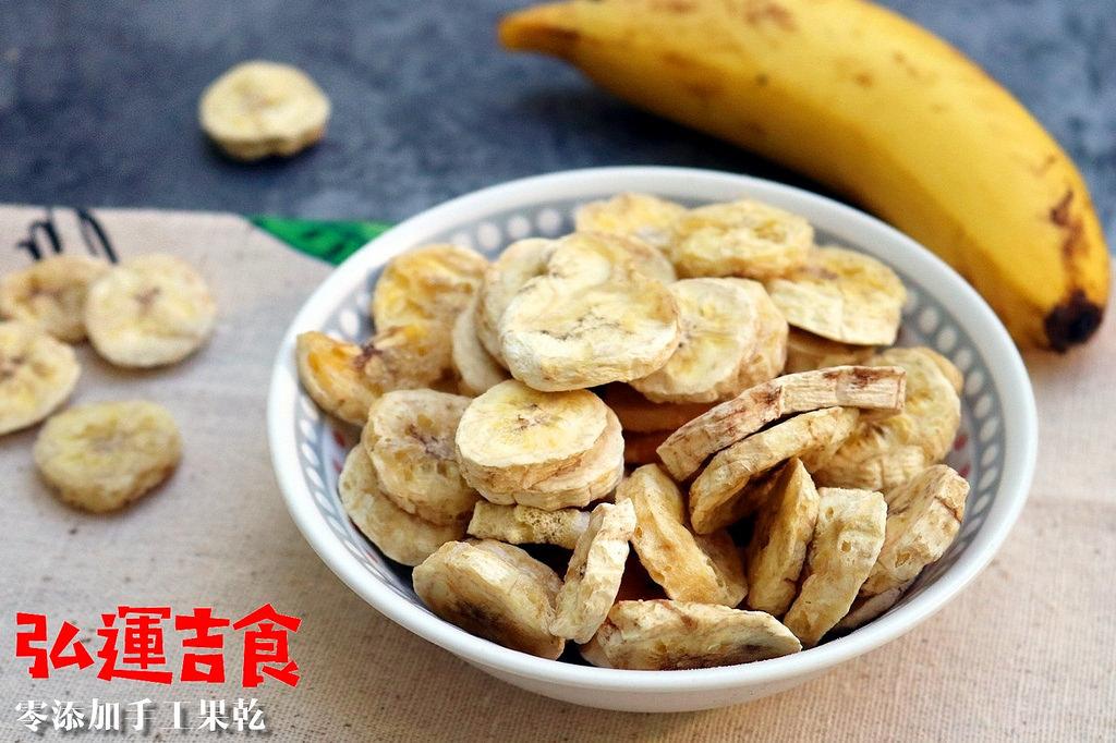 無糖無香精-香蕉脆片