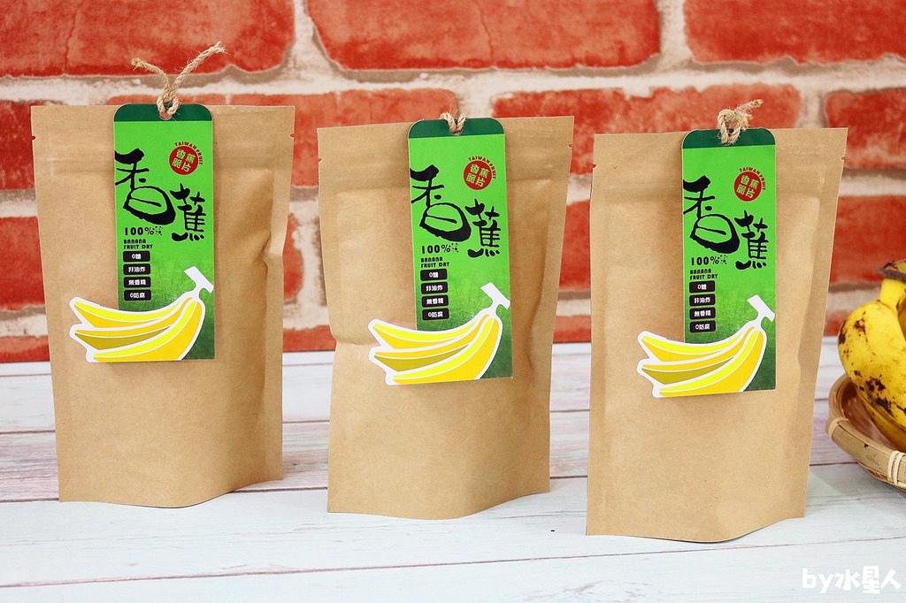 辦公室美食-香蕉脆片推薦