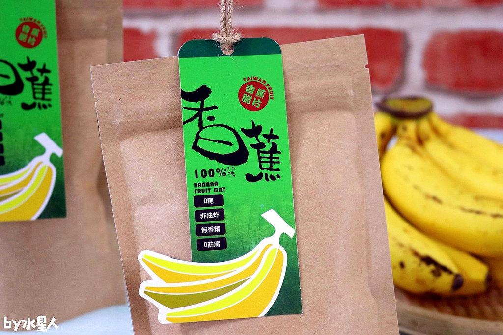 攜帶方便-香蕉脆片弘運吉食
