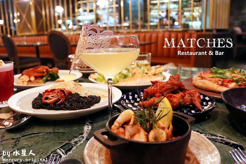 Matches Bar & Restaurant