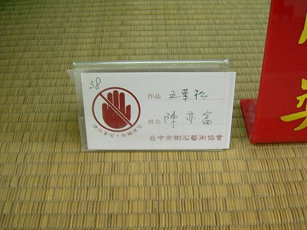 DSCI0520.JPG