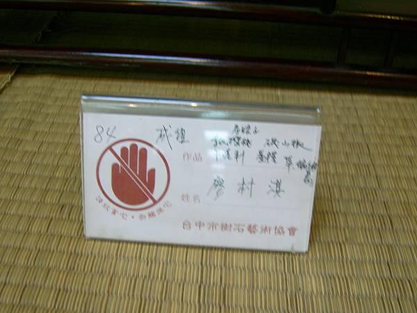 DSCI0579.JPG