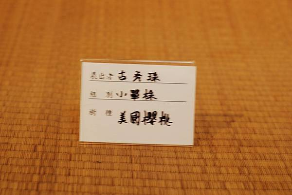 DSC_7574.jpg