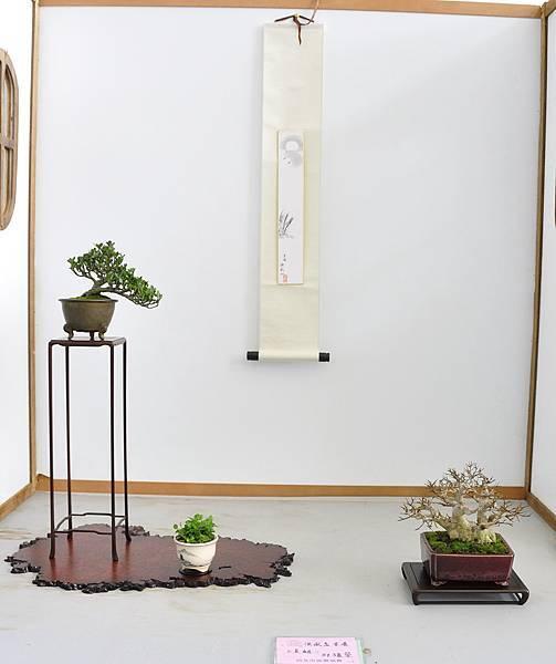 2015漢風展_0307.jpg