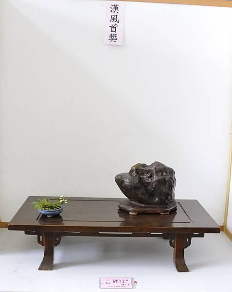 2015漢風展_0366.jpg