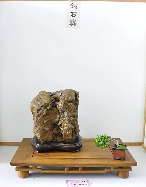 2015漢風展_0377.jpg