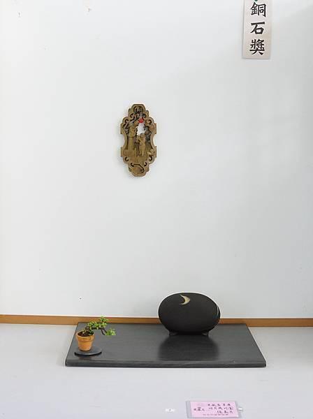 2015漢風展_0382.jpg
