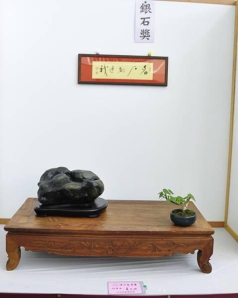 2015漢風展_0404.jpg