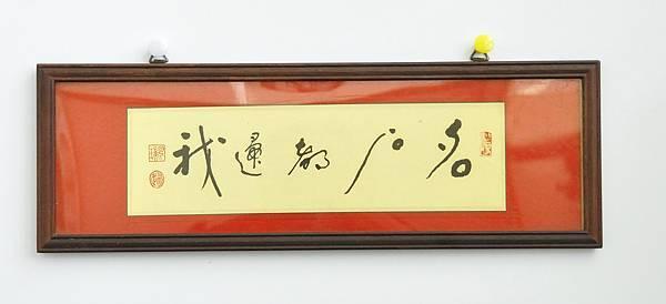 2015漢風展_0406.jpg